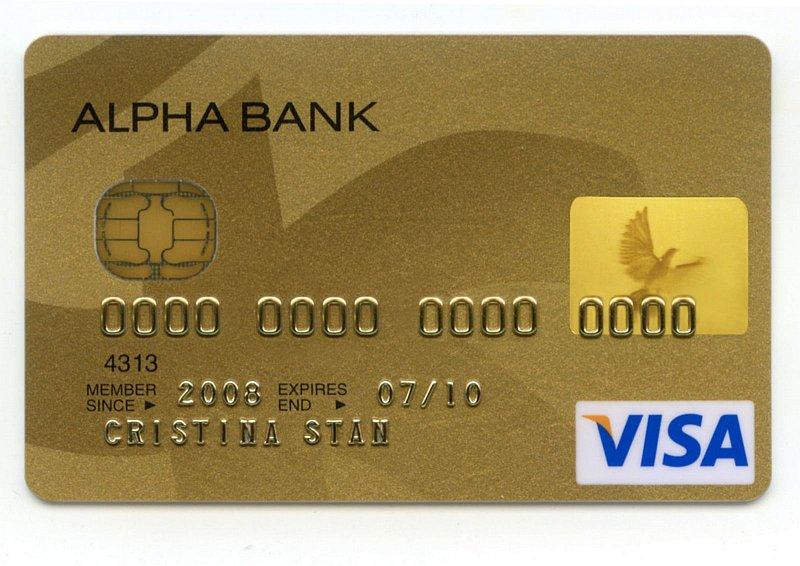 Come fare un bonifico con la carta di credito for Carta di credito per minorenni